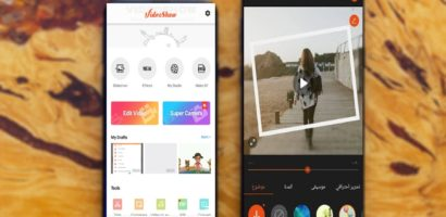 تحميل برنامج تحويل الصور الى فيديو مع أغنية VideoShow 2019