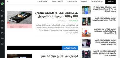 تحميل متصفح اوبرا Opera 2019 للكمبيوتر والموبايل مع VPN وشرح مميزاته