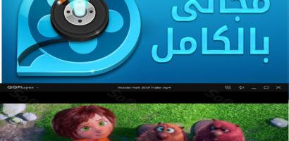 تحميل برنامج كيو كيو بلاير QQplayer 2020 مشغل الفيديو للكمبيوتر والموبايل