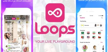 تحميل برنامج لوبس لايف Loops live تطبيق البث المباشر للموبايل اندرويد والايفون