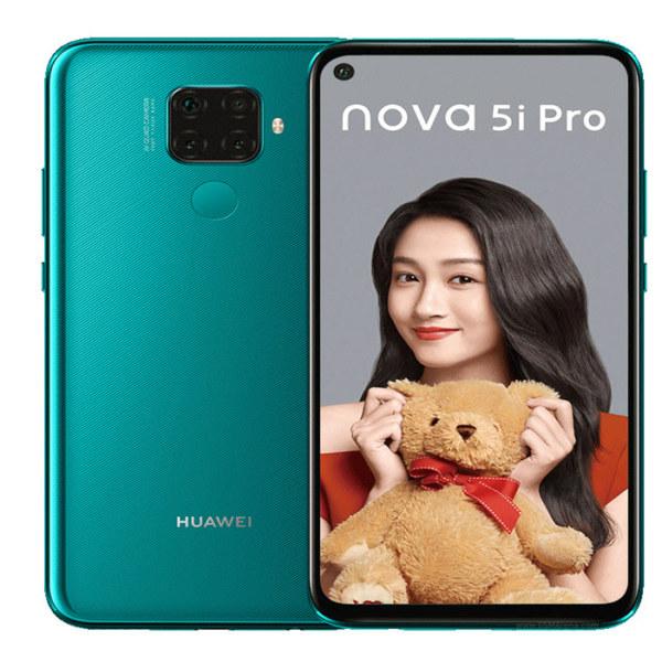سعر ومواصفات Huawei nova 5i Pro