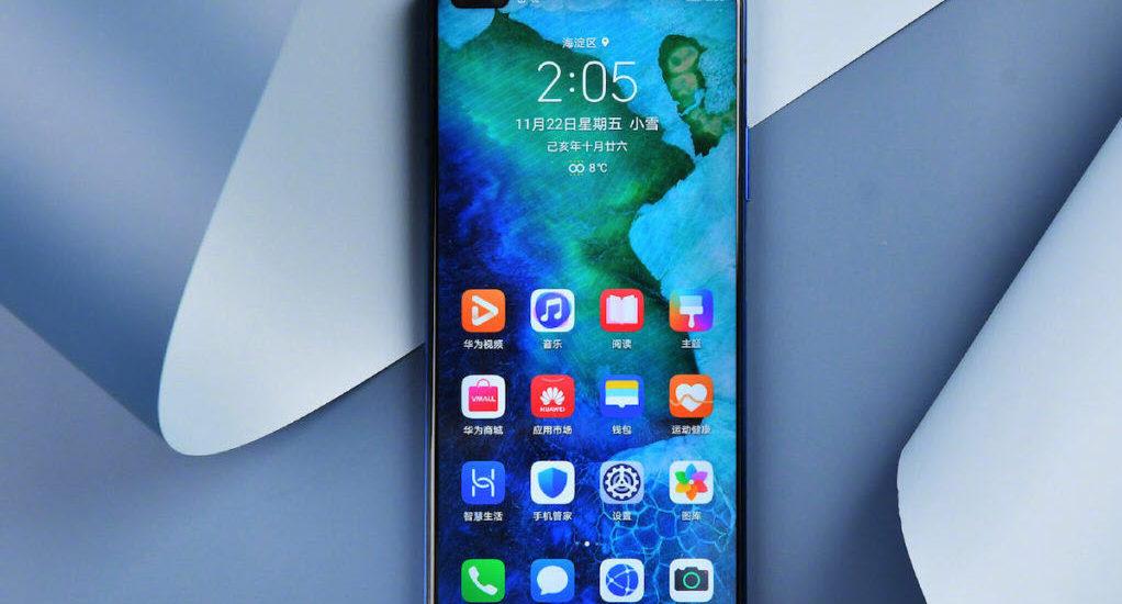 Honor V30 Pro : سعر ومواصفات الموبايل ومقارنته مع Honor V30 أيهما أفضل؟