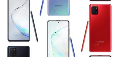سامسونج نوت 10 لايت : سعر ومواصفات موبايل Samsung Note 10 Lite