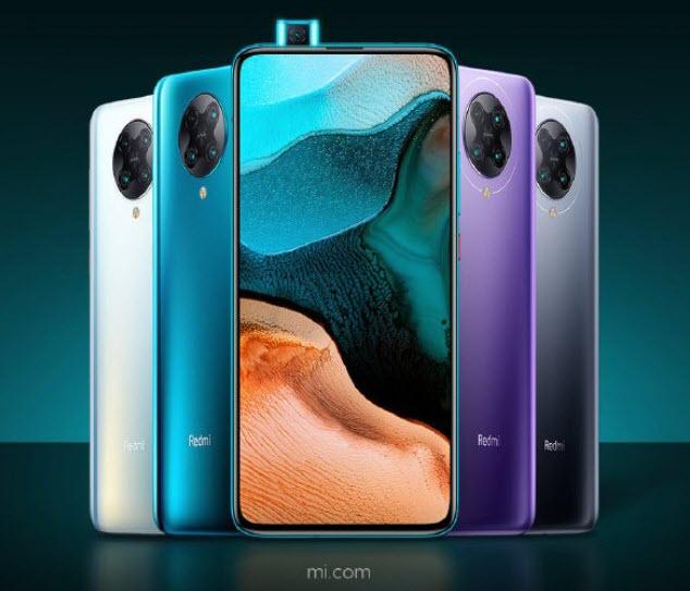 سعر ومواصفات موبايل Xiaomi Poco F2 Pro من الفئة المتوسطة بكاميرا رباعية 8K